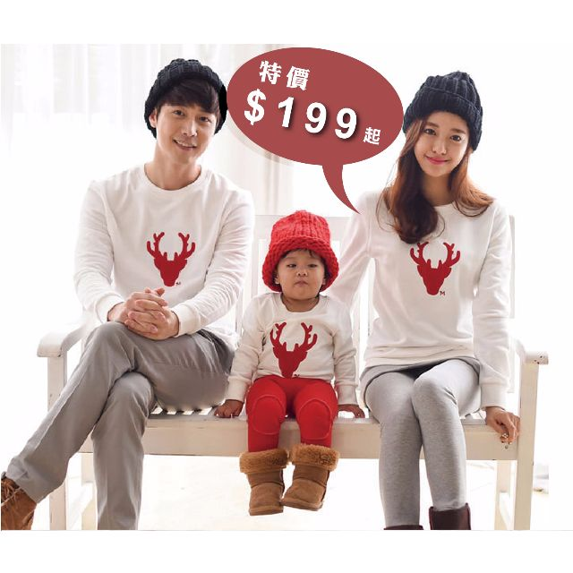 👶 BabyPa。韓版麋鹿造型長袖家庭裝親子裝情侶裝 $199