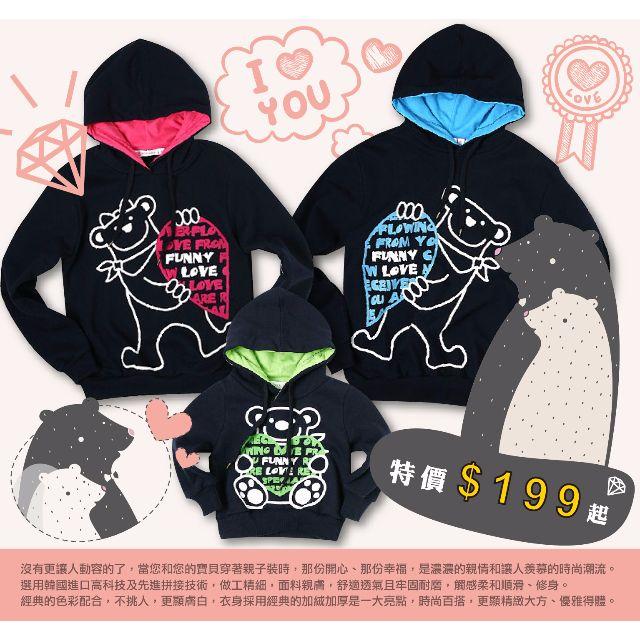 👶 BabyPa。韓版熊熊造型長袖親子裝家庭裝情侶裝 $199