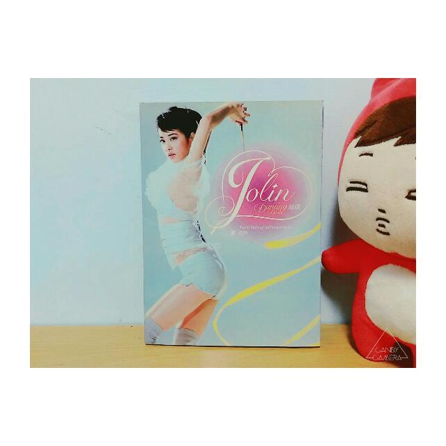 [蔡依林專輯] 舞孃/Jolin/玩美/假裝/馬德里不思議/2006
