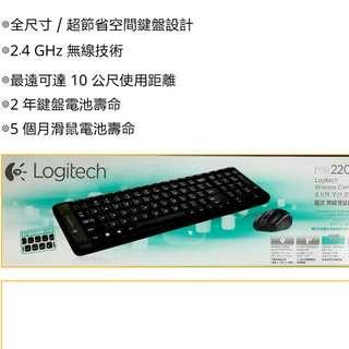 全新 羅技 Logitech MK220 無線鍵盤滑鼠組