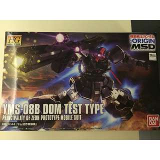 HG 1/144 DOM Test Type (THE ORIGIN)