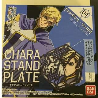 Chara Stand Plate Mcgillis Fareed