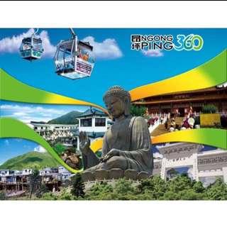 香港 大嶼山纜車門票