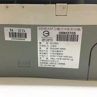 禾聯一對二分離式冷氣2.9kW.