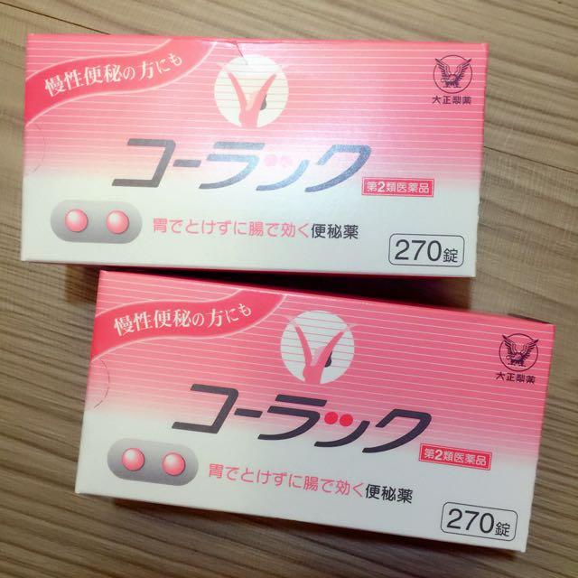 日本大正便秘藥
