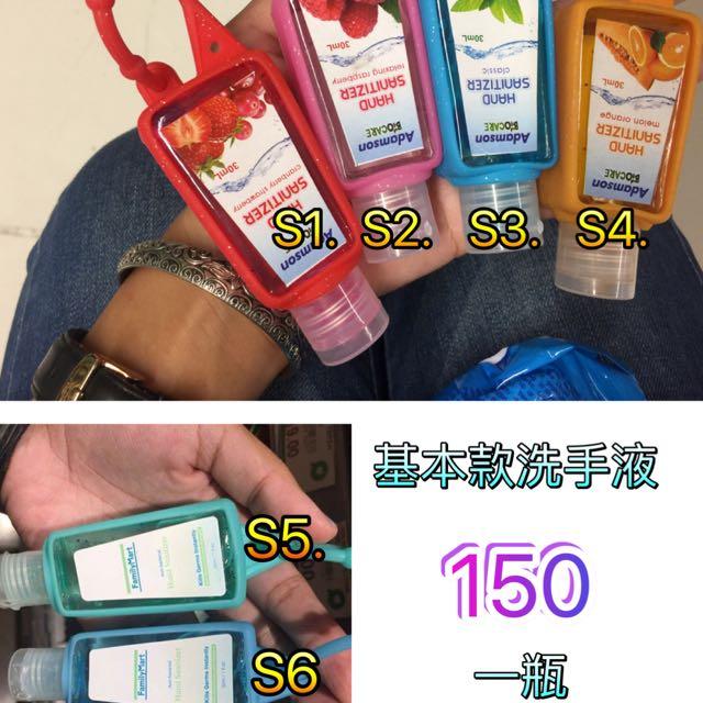 菲律賓🇵🇭代購 隨身乾洗手液 蒂芬妮綠 藍 Baby Blue