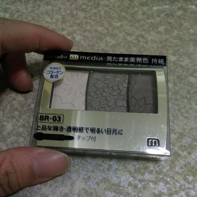 全新 Media 漸層亮彩眼影盒 Br-03