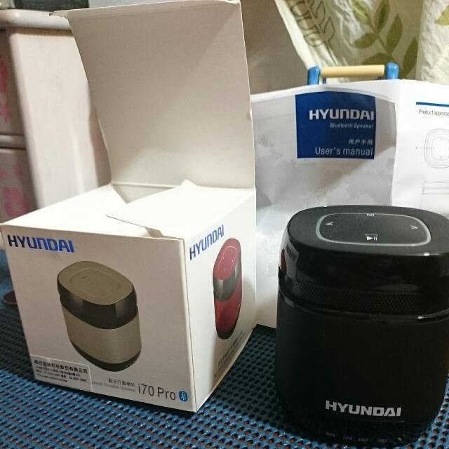 Hyundai Bluetooth Speaker