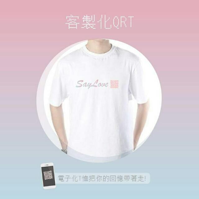 客製化專屬T恤2件只要$520