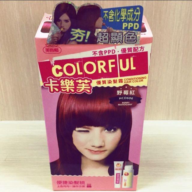 卡樂芙染髮霜 野莓紅