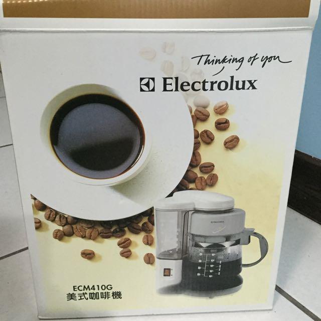 瑞典 依萊克斯 美式咖啡機