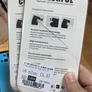 I Phone 6 Plus / I Phone 6s Plus玻璃保護貼