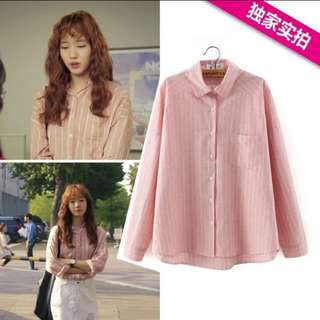 Cheese In The Trap Pink Stripe Blouse