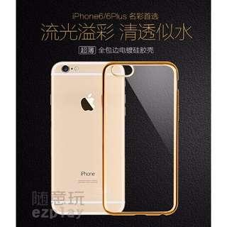 全包覆 超薄奢華 電鍍邊框 透明 TPU 軟殼 iPhone 6 6S Plus 手機殼 手機套 保護套