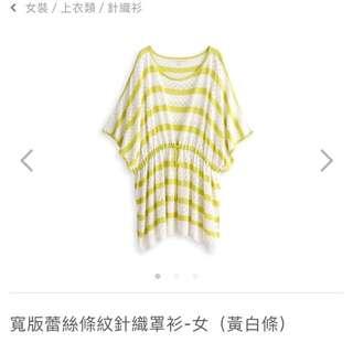 全新-La Tiv寬版針織衫