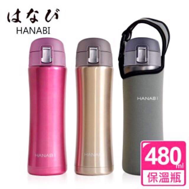 現貨出清優惠價250(原價580元)/送提袋