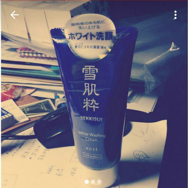 日本帶回 雪肌粹 洗面乳 全新