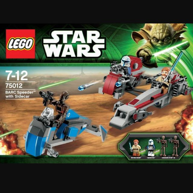 Lego 星際大戰系列 BARC Speeder with sidecar 75012