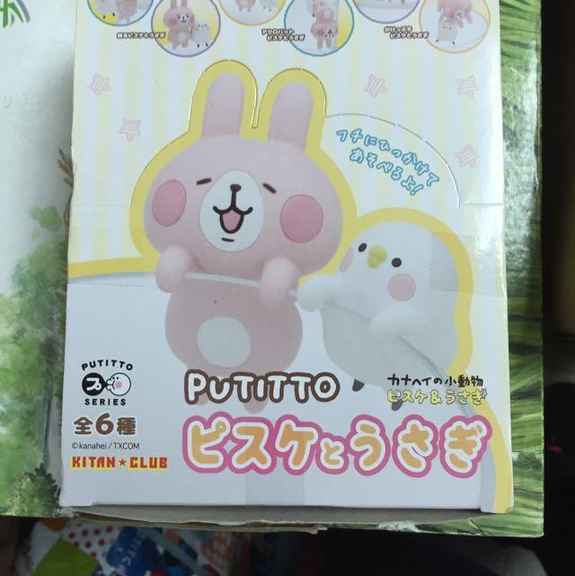 日本P助 杯緣子 全家 卡娜赫拉 玩具 擺飾 公仔 現貨 免預購