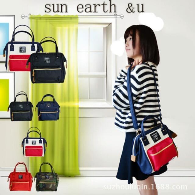 sun.  earth   &u原單2way包