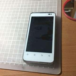 ZTE N8010