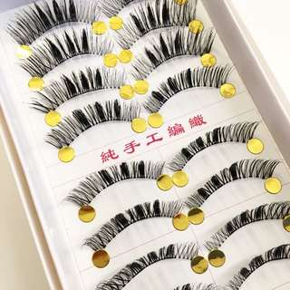 10 Pairs Wispy Natural Handmade False Eyelashes/falsies #770