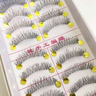 10 Pairs Extremely Natural Clear Band False Eyelashes #219
