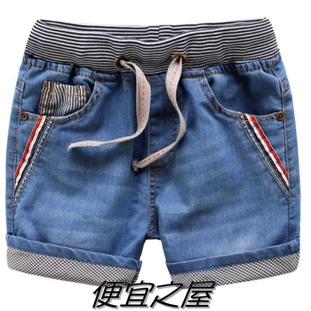 捲邊條紋水洗柔軟牛仔短褲