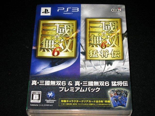 ~ 超新!原裝 PS3 經典名作- 真三國無雙6和6猛將傳合集限定版 ~