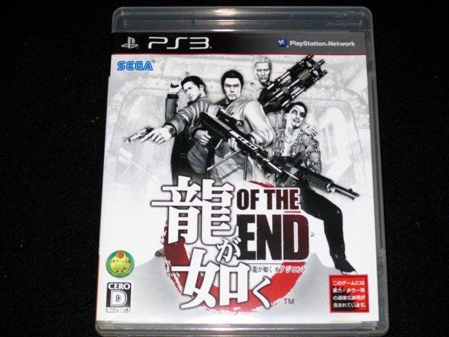 ~ 超新!原裝 PS3 日版經典名作- 人中之龍 OF THE END 非一般廉價亞.美版喔 ~