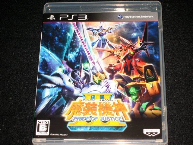 ~ 超新!原裝 PS3 日版經典名作- 超級機器人大戰 OG 傳奇 魔裝機神 3 非一般廉價亞日.美版喔 ~