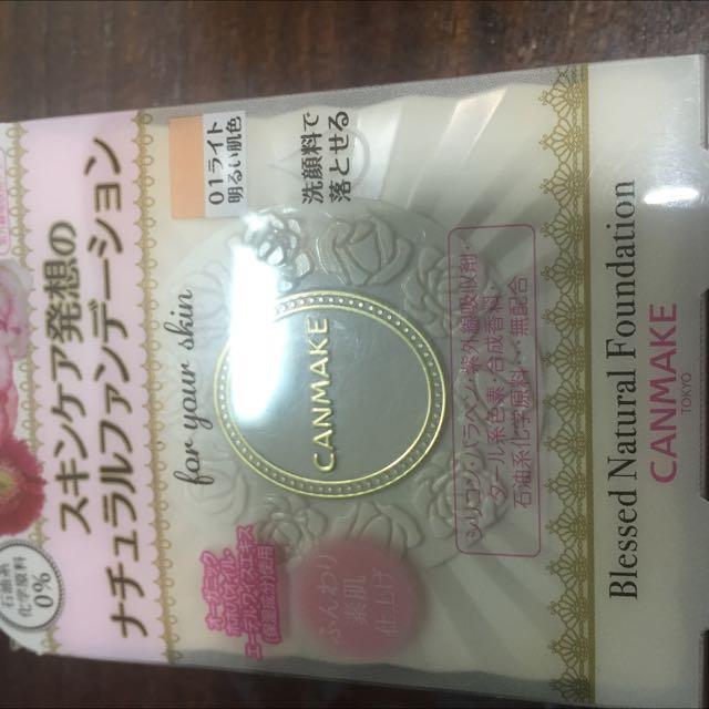 CANMAKE 天使潤澤肌粉餅 01 全新日本帶回