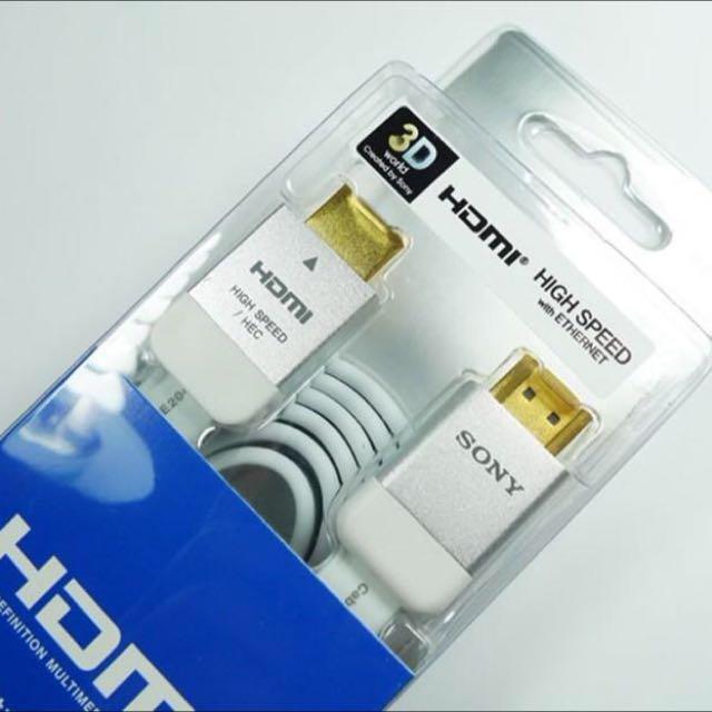 Sony Original Hdmi Cable