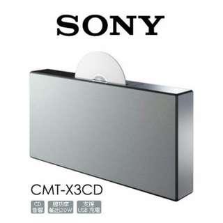 Sony床頭音響