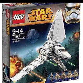 Lego Star Wars Imperial Shuttle 75094