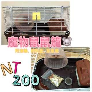 [🙆🏻超適合新手🙋🏻]鼠鼠の寵物籠、鼠鼠の外出籠(一起帶附贈品)