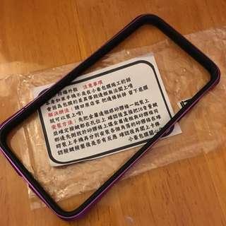 iPhone 6 Plus /6s Plus 小豪保膜 手機保護框 紫色
