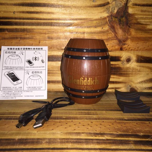 酒桶造型藍芽無線喇叭
