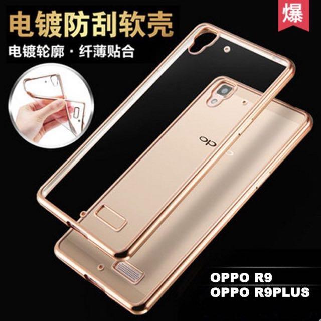 超質感電鍍 OPPO R9 / R9 Plus手機殼 超薄防摔 電鍍透明新款軟套 超貼TPU材質