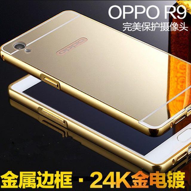 OPPO R9 / R9 PLUS 金屬邊框 鏡面後蓋 保護套 推拉式 手機殼 外殼