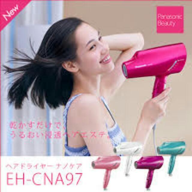 水原希子代言Panasonic EH-Cna97