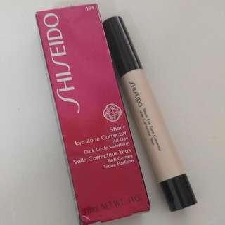 Shiseido Eye Zone Corrector