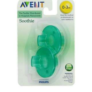 Avent Soothie (Twin pack, Green)