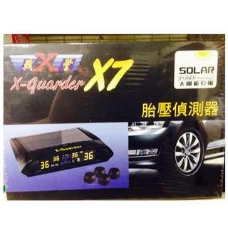 X7戰警 胎壓式監測器