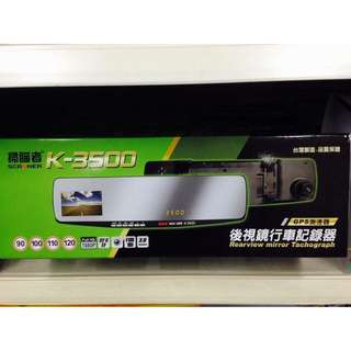 掃描者K-3500行車記錄器