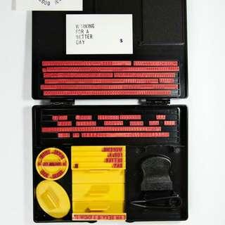 7折》新力牌復古DIY印章組 S-200 Shiny Stamp
