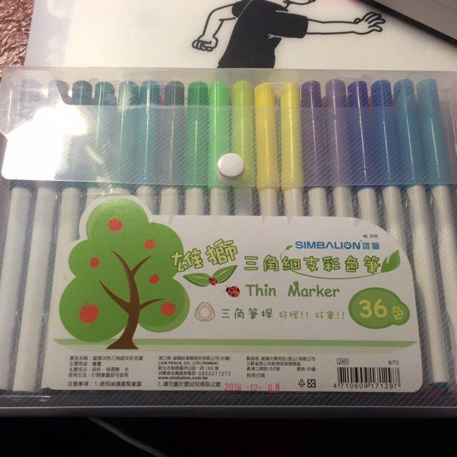 36色彩色筆