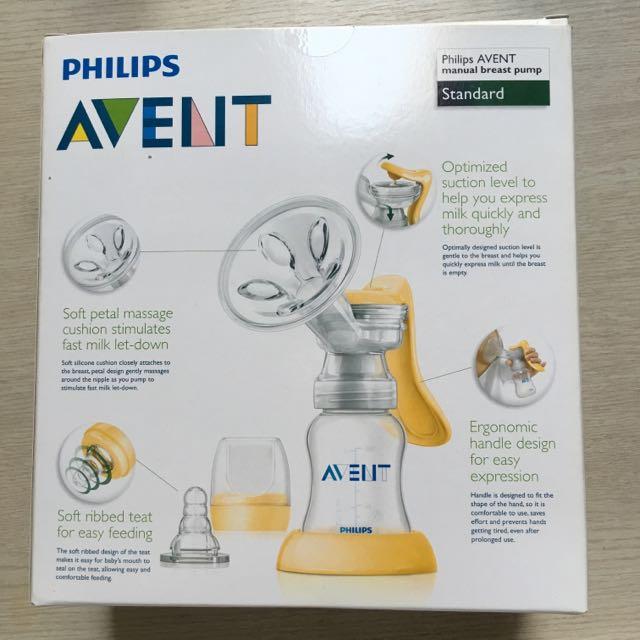 Avent 手動擠乳器
