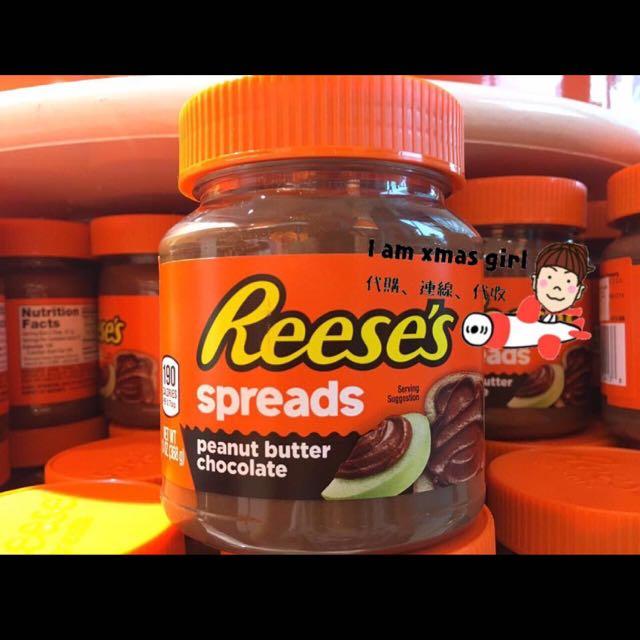 Resse's 花生巧克力醬