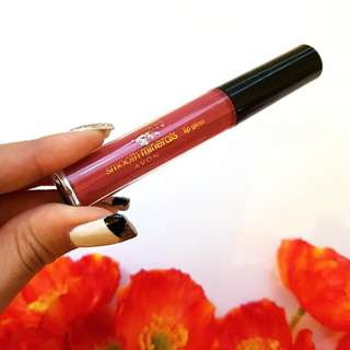 New Avon Smooth Minerals Lipgloss